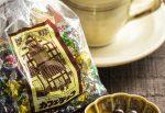 カフェチョコ 珈琲 コーヒー