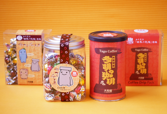 多胡の珈琲タゴピーカフェチョコ