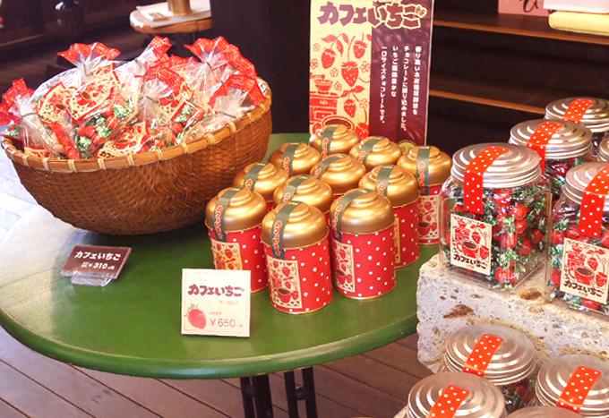 高崎本店カフェいちご