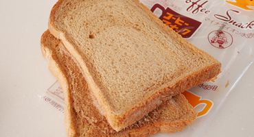 珈琲とパン展
