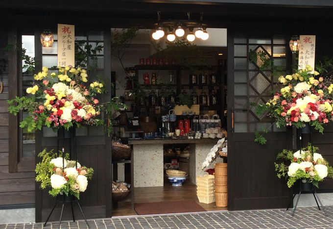 鯖江店オープン