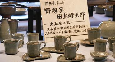 田島健太郎作陶展