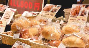 珈琲とパン展2019