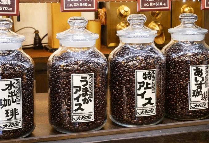 高崎店アイスコーヒー豆