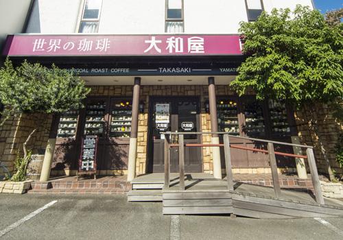 高崎吉井店