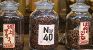 NO.40マンデリン