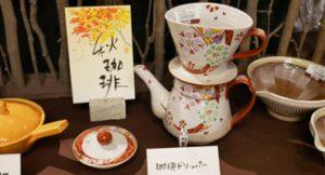 陶器の道具