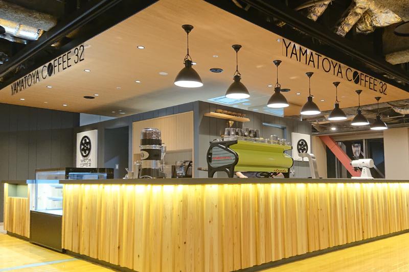 YAMATOYA COFFEE 32