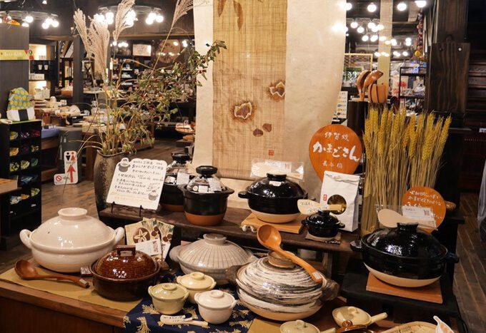 食欲の秋土鍋