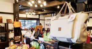 岡村鞄製作所